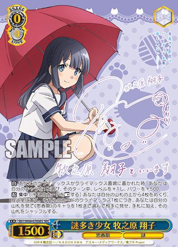 f:id:makubehiro:20190410154228p:plain