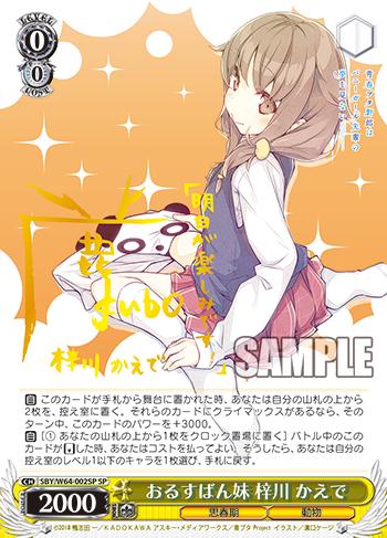 f:id:makubehiro:20190412200315p:plain