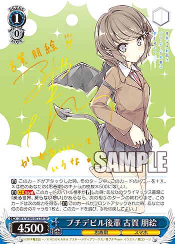 f:id:makubehiro:20190417142630p:plain