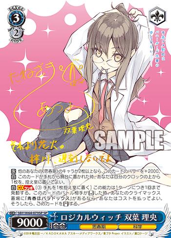 f:id:makubehiro:20190423104136p:plain