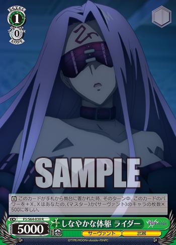 f:id:makubehiro:20190511114221p:plain
