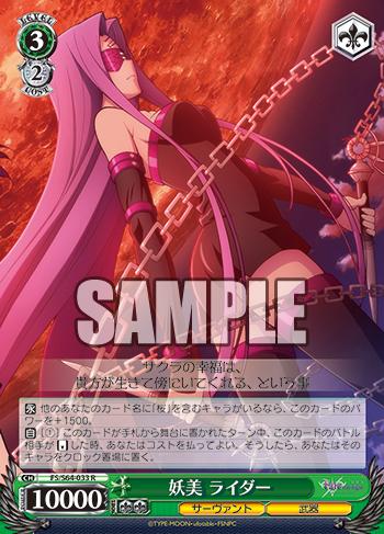 f:id:makubehiro:20190511114231p:plain