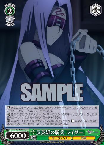 f:id:makubehiro:20190511114239p:plain