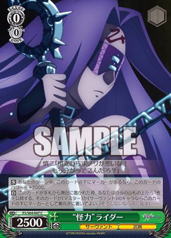 f:id:makubehiro:20190511114249p:plain