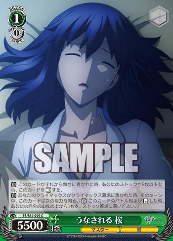 f:id:makubehiro:20190511114257p:plain