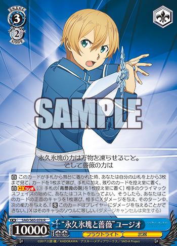 f:id:makubehiro:20190522134409p:plain