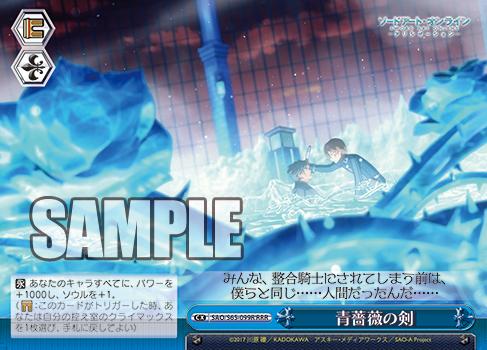 f:id:makubehiro:20190522134507p:plain