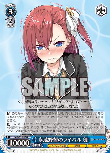 f:id:makubehiro:20190522140040p:plain