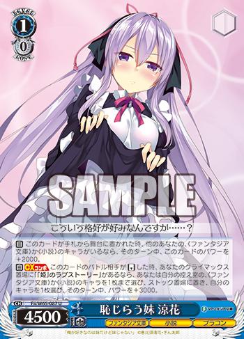 f:id:makubehiro:20190522142259p:plain