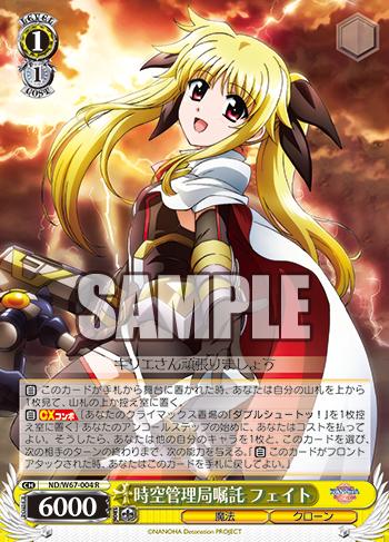 f:id:makubehiro:20190621124304p:plain