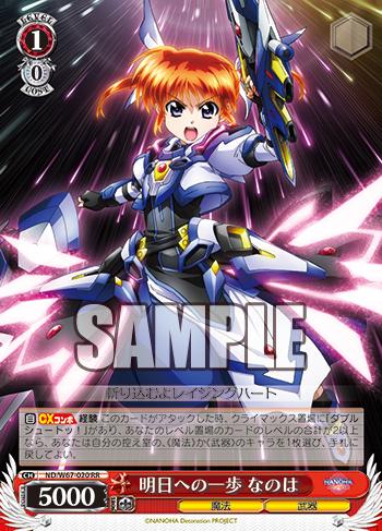 f:id:makubehiro:20190621124352p:plain