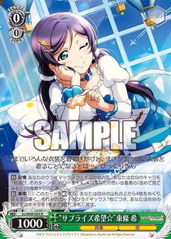 f:id:makubehiro:20190712194438p:plain