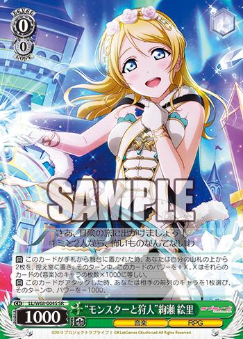 f:id:makubehiro:20190718042110p:plain
