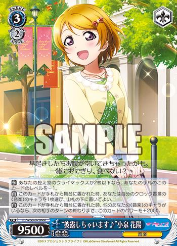 f:id:makubehiro:20190718051325p:plain