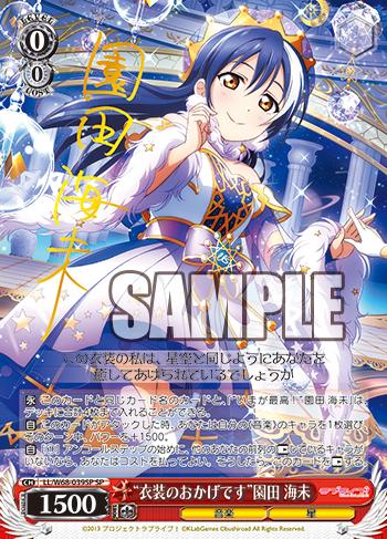 f:id:makubehiro:20190718164646p:plain