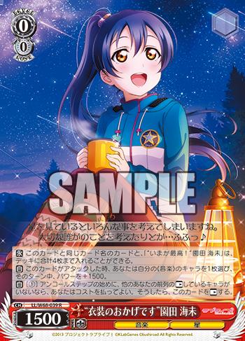 f:id:makubehiro:20190718164843p:plain