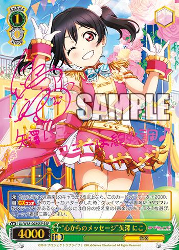 f:id:makubehiro:20190719195348p:plain