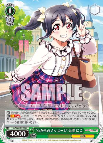 f:id:makubehiro:20190719195439p:plain