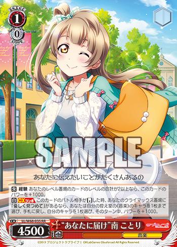 f:id:makubehiro:20190722111410p:plain