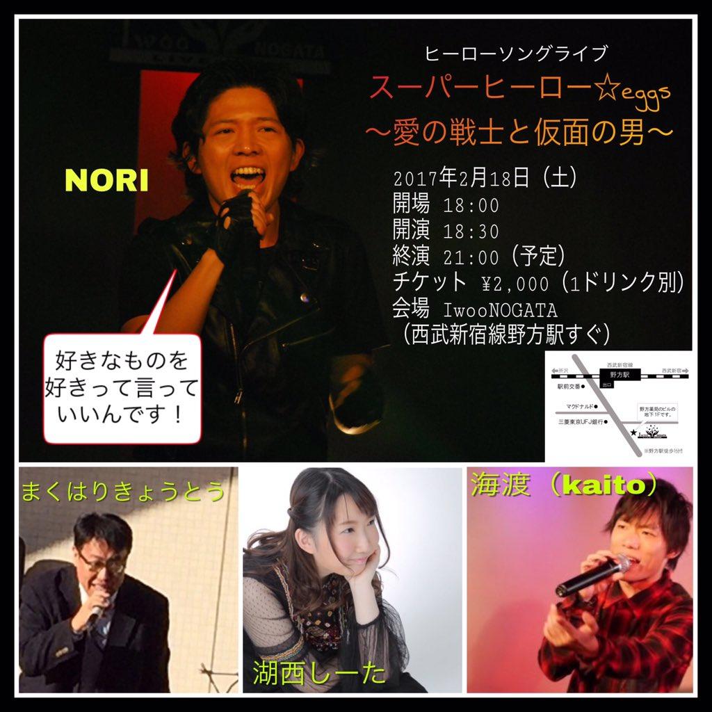 f:id:makuharisuiyo:20170213160407j:plain
