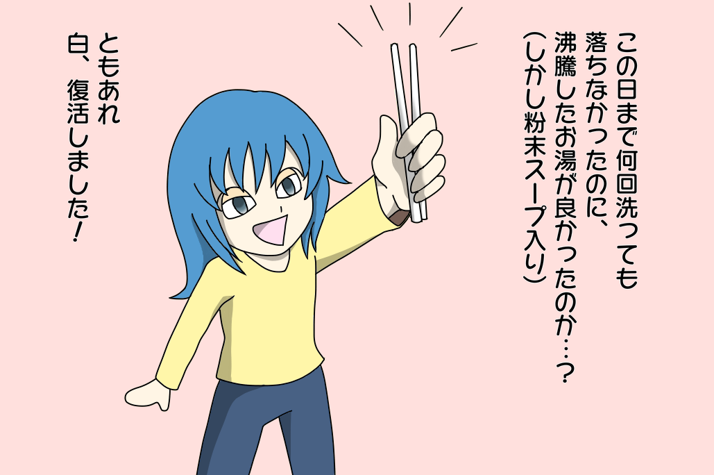 f:id:makumaku456:20210420212653p:plain