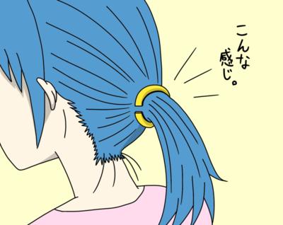 f:id:makumaku456:20210510165641p:plain