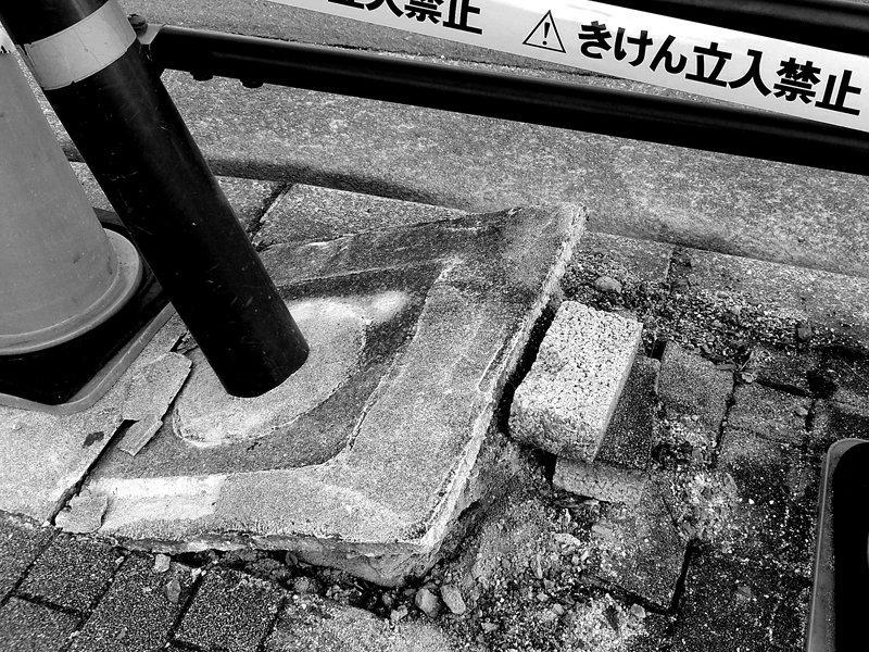 f:id:makuragirui:20170301225147j:plain