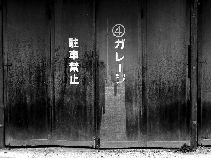 f:id:makuragirui:20170301230905j:plain