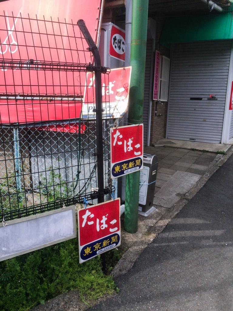 f:id:makuragirui:20170502001656j:plain