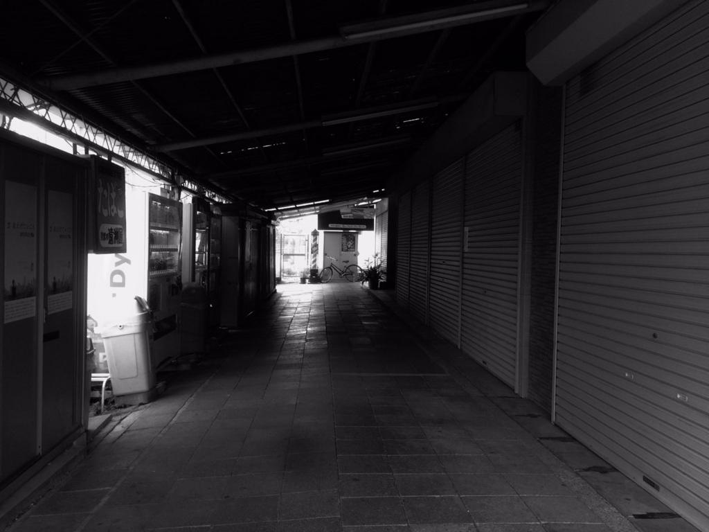 f:id:makuragirui:20170502001830j:plain