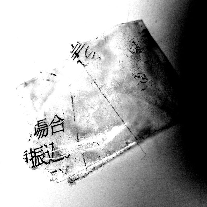 f:id:makuragirui:20170502002444j:plain