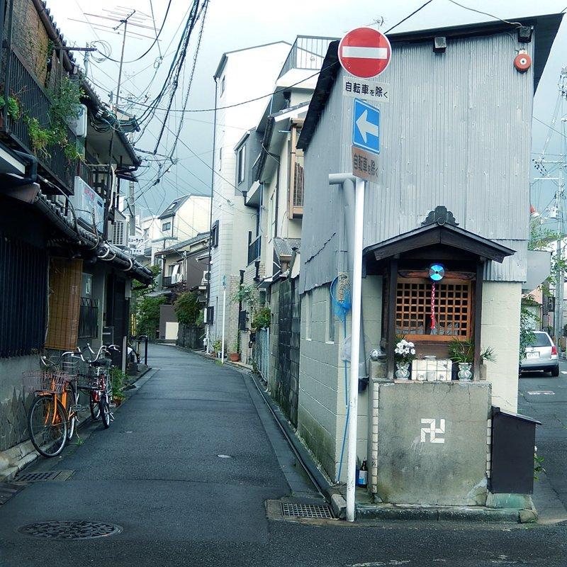 f:id:makuragirui:20170730215849j:plain