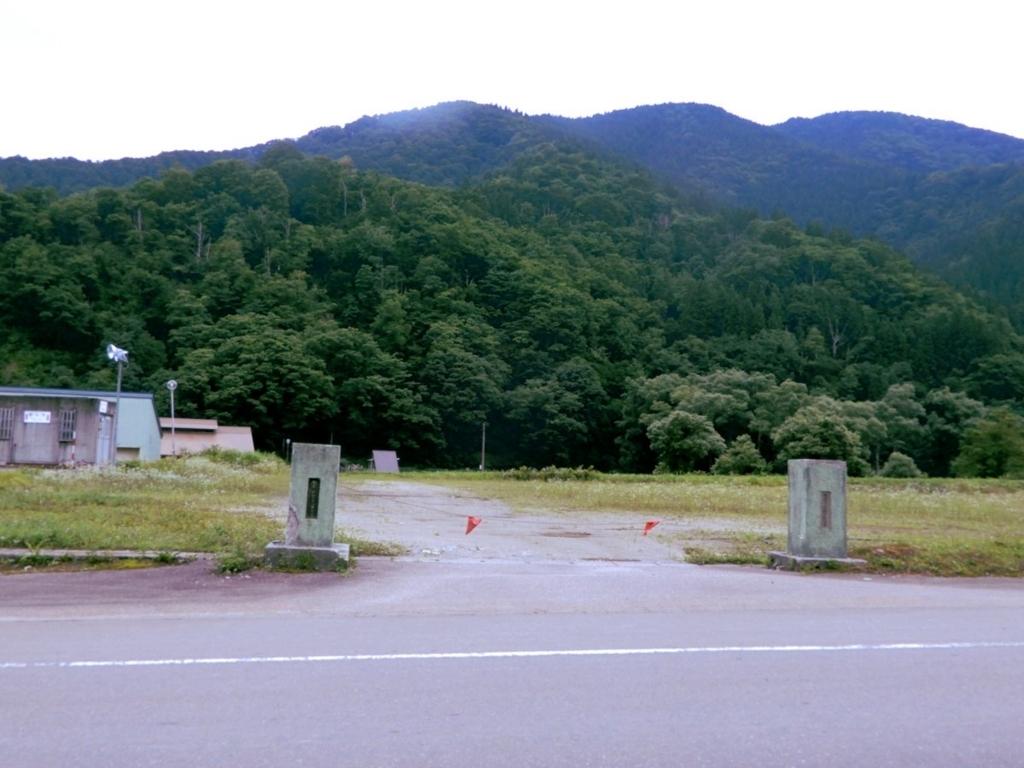 f:id:makuragirui:20170731224158j:plain