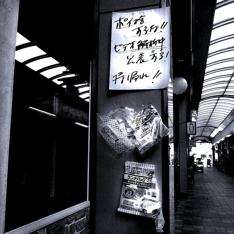 f:id:makuragirui:20170802234839j:plain