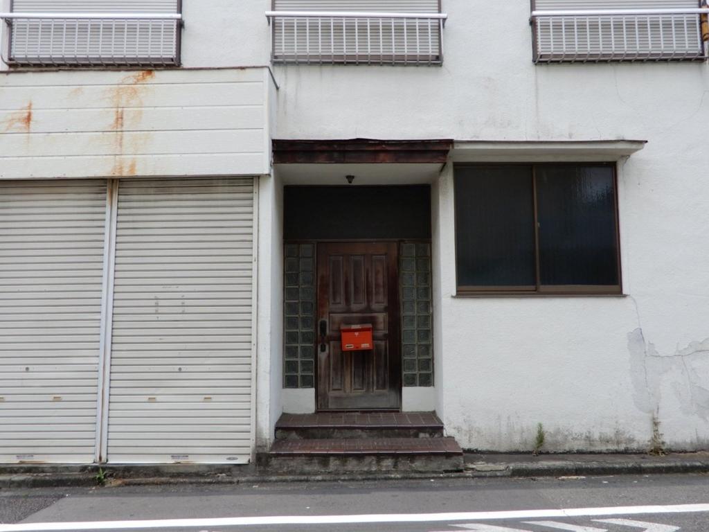 f:id:makuragirui:20170830223658j:plain