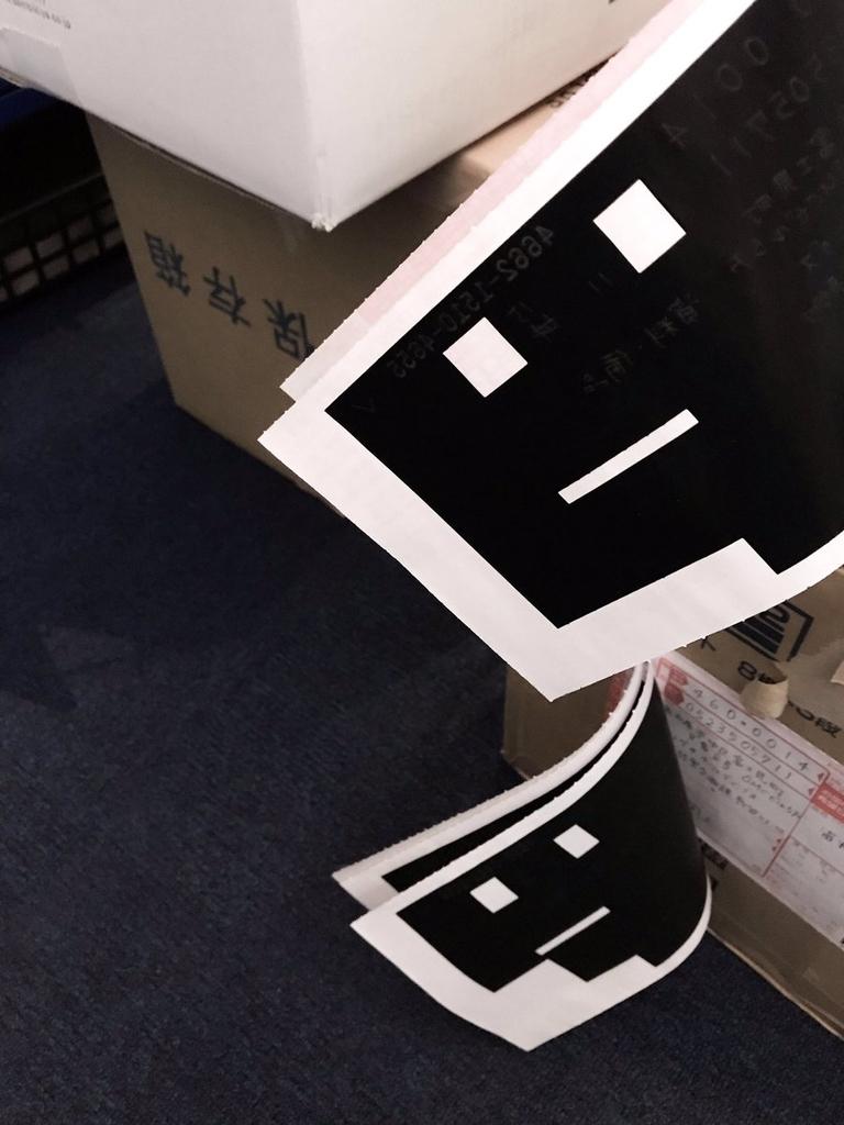 f:id:makuragirui:20181210214523j:plain