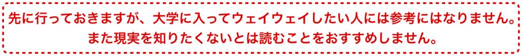 f:id:makurohirata:20170217172259p:plain