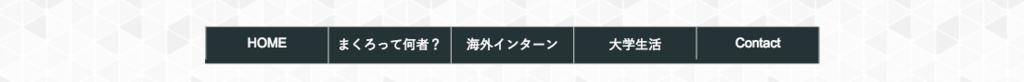 f:id:makurohirata:20170219233821p:plain