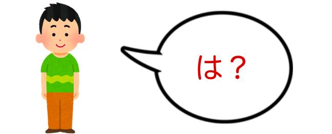 f:id:makurohirata:20170301163920p:plain