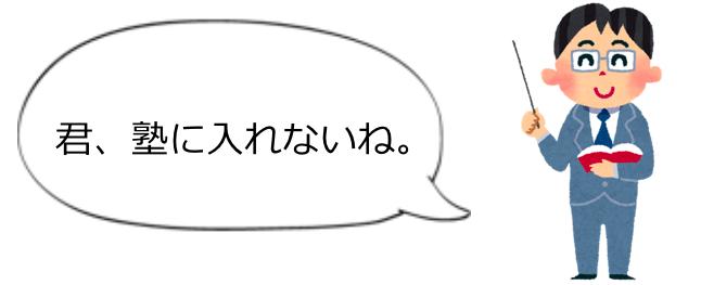 f:id:makurohirata:20170301163930p:plain