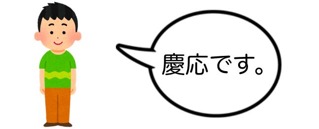 f:id:makurohirata:20170301164109p:plain
