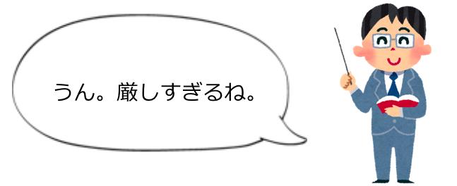 f:id:makurohirata:20170301164137p:plain