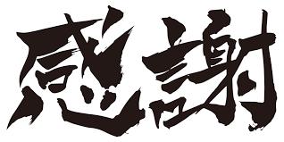 f:id:makurokun:20190101214444p:plain