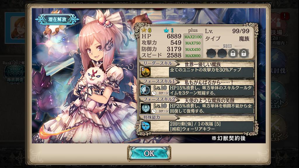 f:id:makuyo:20190223120854p:plain