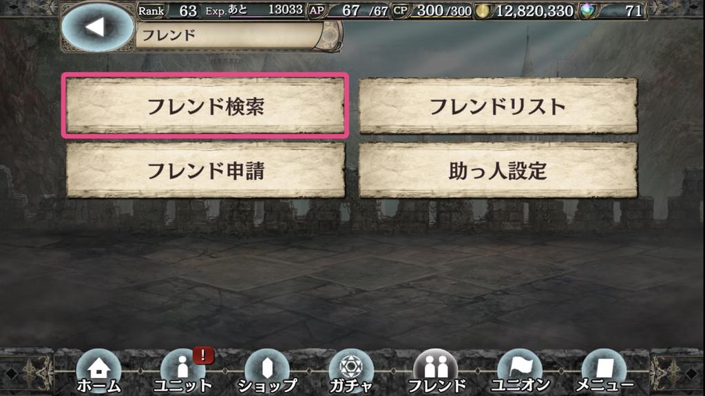 f:id:makuyo:20190225234225j:plain