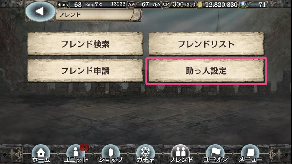f:id:makuyo:20190226000943j:plain