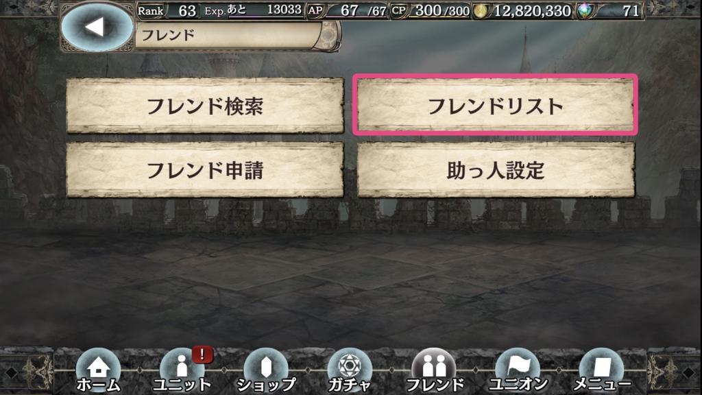 f:id:makuyo:20190226002634j:plain