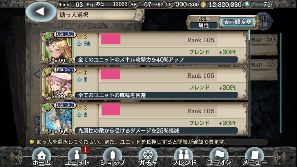f:id:makuyo:20190226003826j:plain