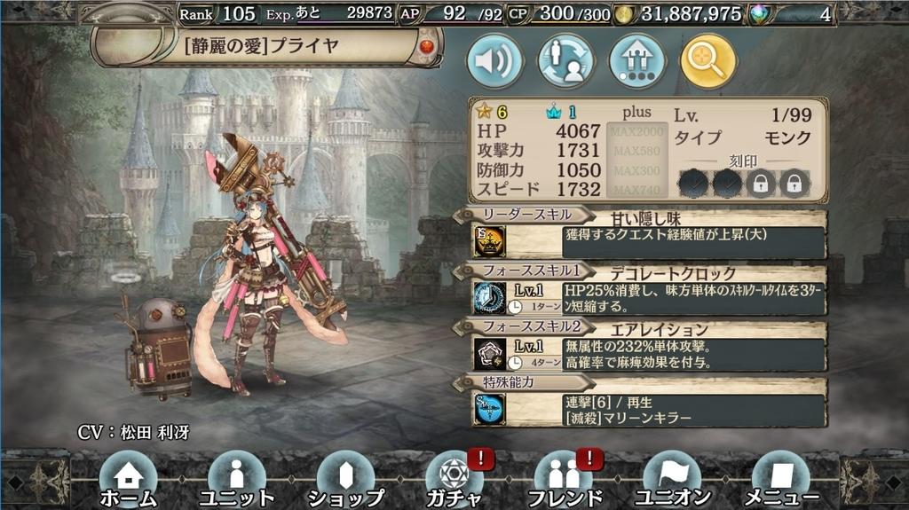 f:id:makuyo:20190227110321j:plain