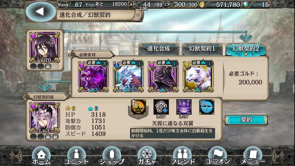 f:id:makuyo:20190303215616p:plain